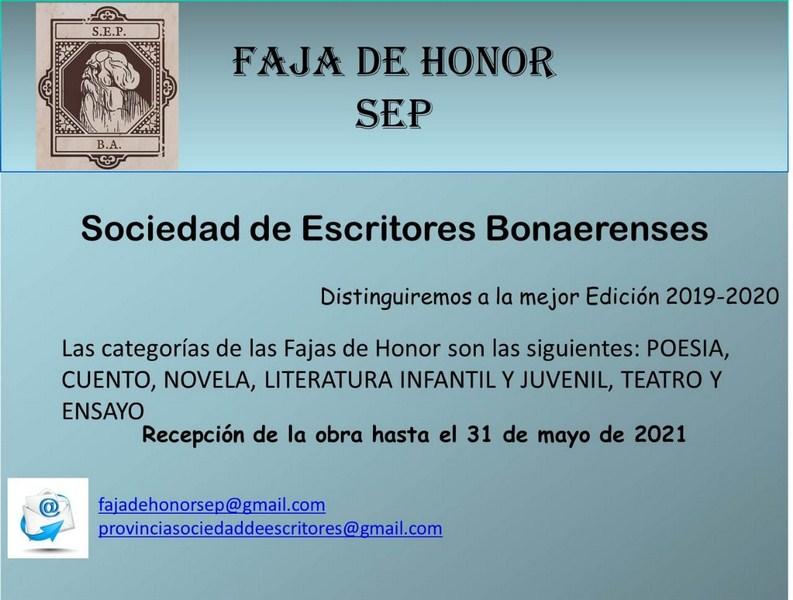 """Convocatoria  de la Sociedad de Escritores de la provincia para concursar en las """"Fajas de Honor"""""""